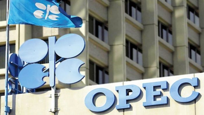 OPEC cuts Nigeria's oil production quota to 1.68 million bpd