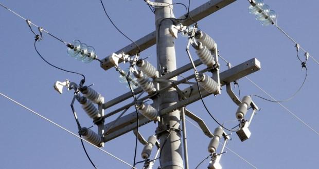 Energy commission tasks investors on reflective tariff
