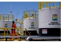 Petrobras, BTG Pactual to sell Nigerian oil venture