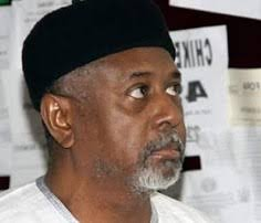 Metuh: I need my records, not EFCC's documents to refresh my memory, says Dasuki