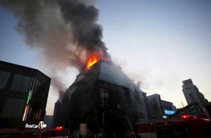 Eighteen dead in fitness centre blaze in S. Korea: fire service