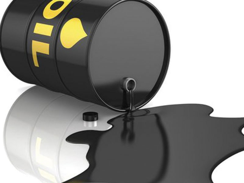 Oil price hits $80 on Iran concerns