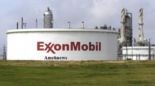 ExxonMobil Sets To Explore Acreage Offshore Ghana