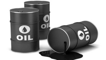 Oil Prices Slip On Weakening Global Economy