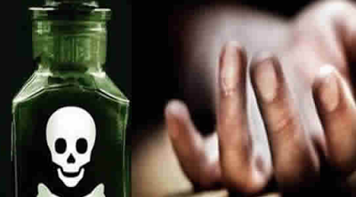 Wife poisons husband two weeks after wedding