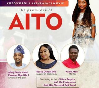 Wema Bank sponsors AITO movie