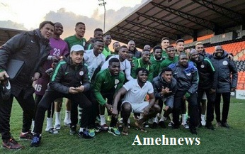 Road to Russia 2018: Super Eagles Top Sponsors
