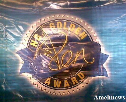 Nigerian Breweries 2018 Golden Pen Awards Entry To Close July20, 2018