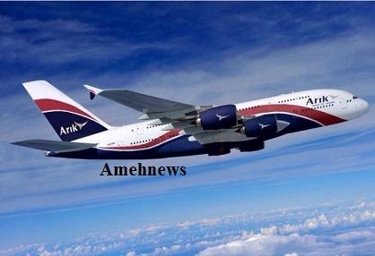 Arik Air plane aborts take-off in Benin