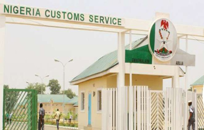 Customs 2018 revenue generation hit N792.1 billion in August