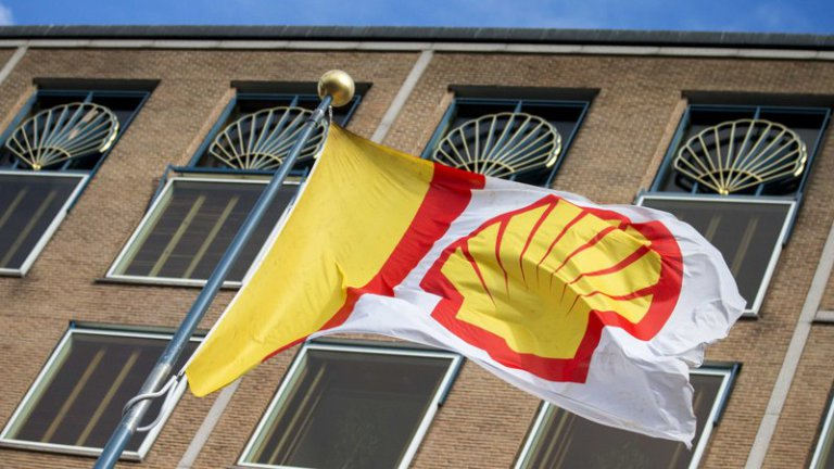 Shell has potential to distribute $125 billion to shareholders over the next five-year