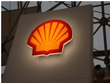 Nigerian Firm Wins Maiden Shell Global Innovation Outstanding Performance Prize