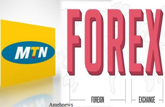 $8.1Bn of MTN Documents, Nigerian Claim, may reduce, Emefiele Says