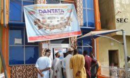 SEC Commences verification of Dantata Success