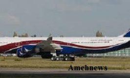 Arik Air flight Incident at Port Harcourt Airport open up administrative battle between AIB and NCAA
