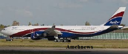 Arik Air flight Incident at Port Harcourt Airport open up administrative battle between AIB and NCAA