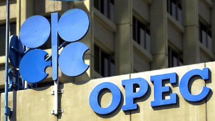 Nigerian crude oil sold at deeper discount, says OPEC