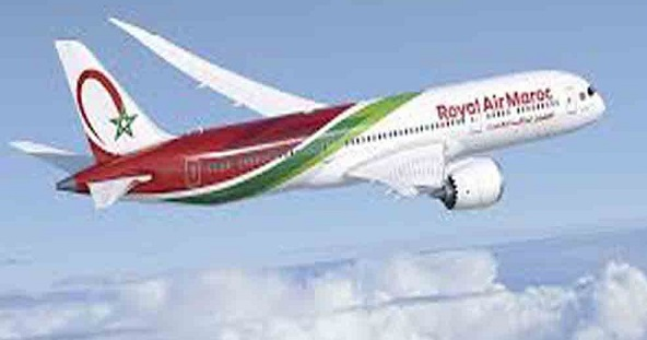 WHY ROYAL AIR MAROC FLIGHT'S BAGGAGE CABIN DISCOVERED OPEN WHILE LANDING.