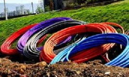 A Firm Seeks To Improve Ekiti State Telecoms with 160km Fibre Infrastructure